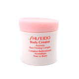 SHISEIDO BODY CREAT BUST FIRM COMP 75 ML